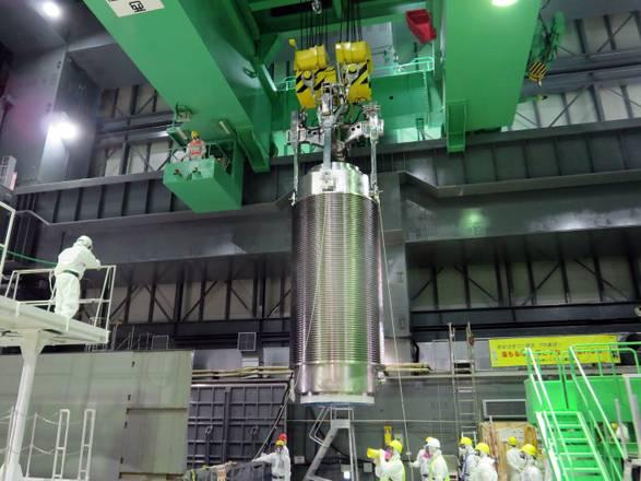 Fukushima Daiichi Nuclear Power Station